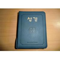 China Full Color Custom Bible Printing wholesale