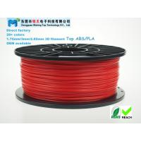 China Hot sale 2016 3mm 1.75mm ABS PLA filament 3D printer consumable wholesale