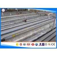 Quality Precision Round Steel Tubing Seamless Process With +A Heat Treatment En10305 E235 for sale