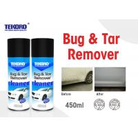 China Efficient Bug & Tar Remover , Automotive Spray Cleaner For Cleaning Bird Droppings wholesale