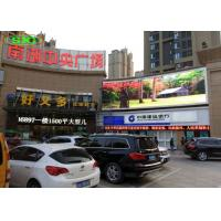 Buy cheap High brightness waterproof full color P8 Outdoor advertising China from wholesalers