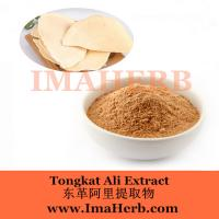 Buy cheap Best Price eurycoma longifolia jack extract from Felicia@imaherb.com Tongkat Ali from wholesalers