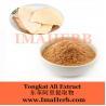 Buy cheap Best Price eurycoma longifolia jack extract Tongkat Ali extract 200:1 from wholesalers