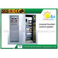 China Electric Water Fountain Control Panel GGD Standard Cabinet CE Low Voltage wholesale