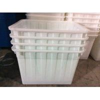 China 2014 Offer OEM plastic Storage water crate---140 Liters wholesale