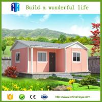 Buy cheap modern homes steel frame prefabricated house price in pakistan from wholesalers