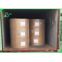 China Virgin Pulp Material Kraft Liner Board Size Customized Moisture Proof wholesale