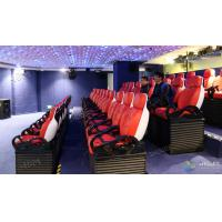 Quality 5D 9D Movie Theater Cinema System / 7D Entertaining Simulator High Definition for sale