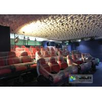 China Virtual Reality 5D Theater System 2 Years Warranty Genuine Leather / Fiberglass wholesale
