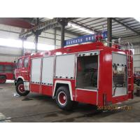 China Water and foam Fire Fighting Trucks With dry powder Aerial ladder jet fire truck wholesale