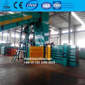 China Automatic hydraulic baler scrap cardboard baling press machine wholesale