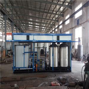 China Two Emulsion Tanks Continuous Bitumen Emulsion Equipment wholesale