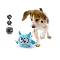China Auto Bounce Funny Dog Toys , Plastic ABS Material Interactive Dog Toys wholesale