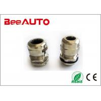 China Metalic Brass Electric PG Cable Gland PG9 PG11 PG29 PG36 Silver Color Nickel Plated wholesale