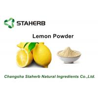 China Lemon Extract Fruit Extract Powder , Natural Fruit Extract Powder 2 Years Shelf Life on sale