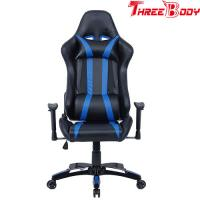 China Large Size Seat Gaming Chair High Back 360 Degree Swivel Wheel 83.5 * 65 * 32 cm wholesale
