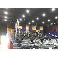 China Unique Dynamic 5D Simulator With Genuine Leather 5D Durable Electric Seats And Professional Decoration wholesale