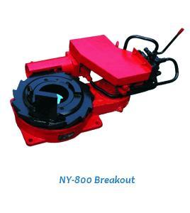 China NY-800 Breakout wholesale