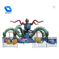 China Outdoor Amusement Park Thrill Rides 30 Persons Rotary Octopus Carnival Ride on sale
