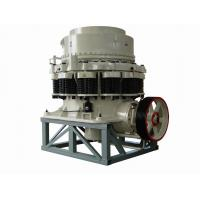 Quality cone crusher for sale