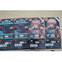 China black panther black mamba 1 black mamba 2 Blister Card Packaging Sexual Pills Packaging wholesale