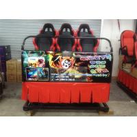 China Comfortable 5D Simulator with Hydraulic 6 Degree of Freedom System wholesale
