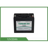 China Black 12V 20Ah Bluetooth Lithium Battery 2000 Cycles Life Safety Performance wholesale