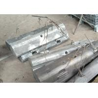 China Chrome-Moly Steel Discharge Clamp Bar C0.8-0.9 for cement mill and mine mill wholesale