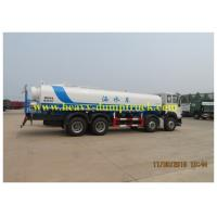China SINOTRUK Steyr water storage tank 6x6 or 6x4 capacity 25m3 for tough road wholesale