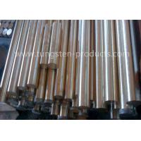 China WNiFe Tungsten Heavy Alloy Tungsten Nickle Iron Alloy For Aircraft / Vehicles wholesale