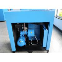 Quality Derict Driven Variable Frequency Drive Compressor With TMC Air End 8bar 9kW for sale