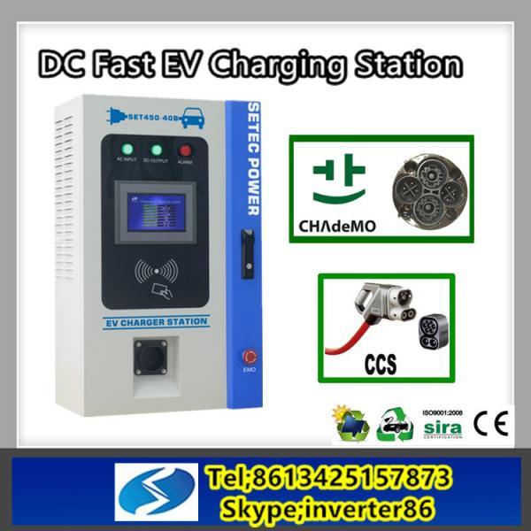 20kw nissan leaf ev wall quick charger car battery charger of evcharger. Black Bedroom Furniture Sets. Home Design Ideas