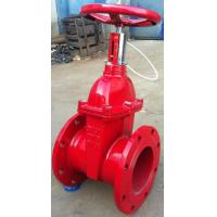 China Signal DI Resilient Seated Gate Valve  With Indicator For Fire Fighting DN40 ~ DN 1200 wholesale
