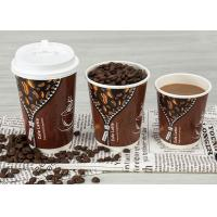 China 12oz 16oz Foam Coffee Paper Cups With Lids , Disposable Drinking Cups wholesale