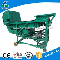 China Removing leaf, shell, dust and wizened of corn screening machine on sale