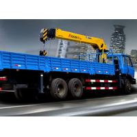 China XCMG superior 12 Ton Boom Truck Loader Crane 14.5m Lifting Height on sale