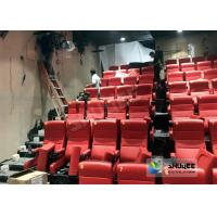 China Crank System 4D Cinema Motion 4D Chair With 220V Electric One year Warranty wholesale
