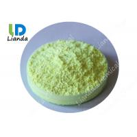 China Fluorescent Optical Brighteners In Textiles ER-II C.I.199.1 0.02 - 0.08% Usual Dosage wholesale