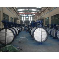 China stainless steel butterfly valves wholesale