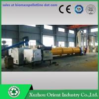 CE Approval Corn Waste Drying Machine/Wood Chips Drying Machine with Wood