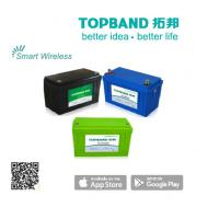 China Topband Lithium Phosphate Battery 12V 100Ah With Patent Bluetooth Communication wholesale