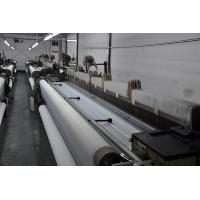 China High Throughput Polyester Screen Mesh Width 136CM For Flour Milling Industry wholesale