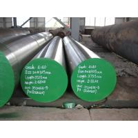 China 4140 steel (AISI 4140 steel) manufacturer supply wholesale