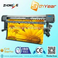 China DX5 eco solvent printer wholesale
