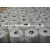 China WHITE SILAGE FILM SIZE 25MICRONS X 500MM X 1800M wholesale