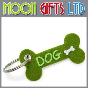 China Custom felt keychain dog toy keychain bone shape keychain on sale