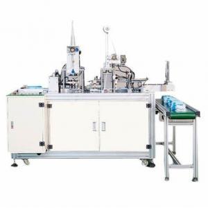 China Fully Automatic Mask Making Machine Convenient Installation And Maintenance wholesale