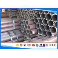 China C45E Middle Carbon Steel Tubing Seamless Process Hot Rolled For Shaft Use wholesale