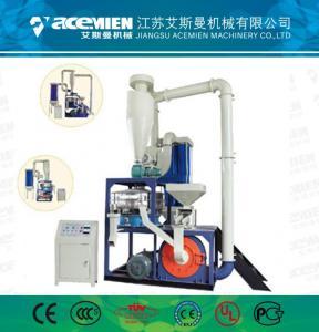 China PVC Pulverizer Machine Plastic Milling Machine Plastic Pulverizer Machine plastic grinder machine grinding machinery wholesale
