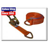 China Durable Truck Lashing Strap Buckle , 5 Ton Strength Ratchet Strap Buckle wholesale